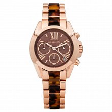 Damenuhr Michael Kors MK5944 - Second Hand