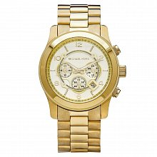 Watch for men Michael Kors MK8077
