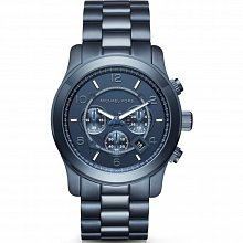 Watch for men Michael Kors MK8538