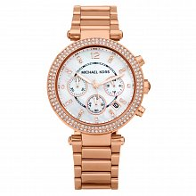 Watch for women Michael Kors MK5491