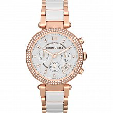 Watch for women Michael Kors MK5774