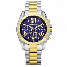 Watch for women Michael Kors MK5976