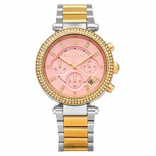 Watch for women Michael Kors MK6140