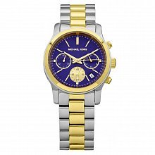Watch for women Michael Kors MK6165